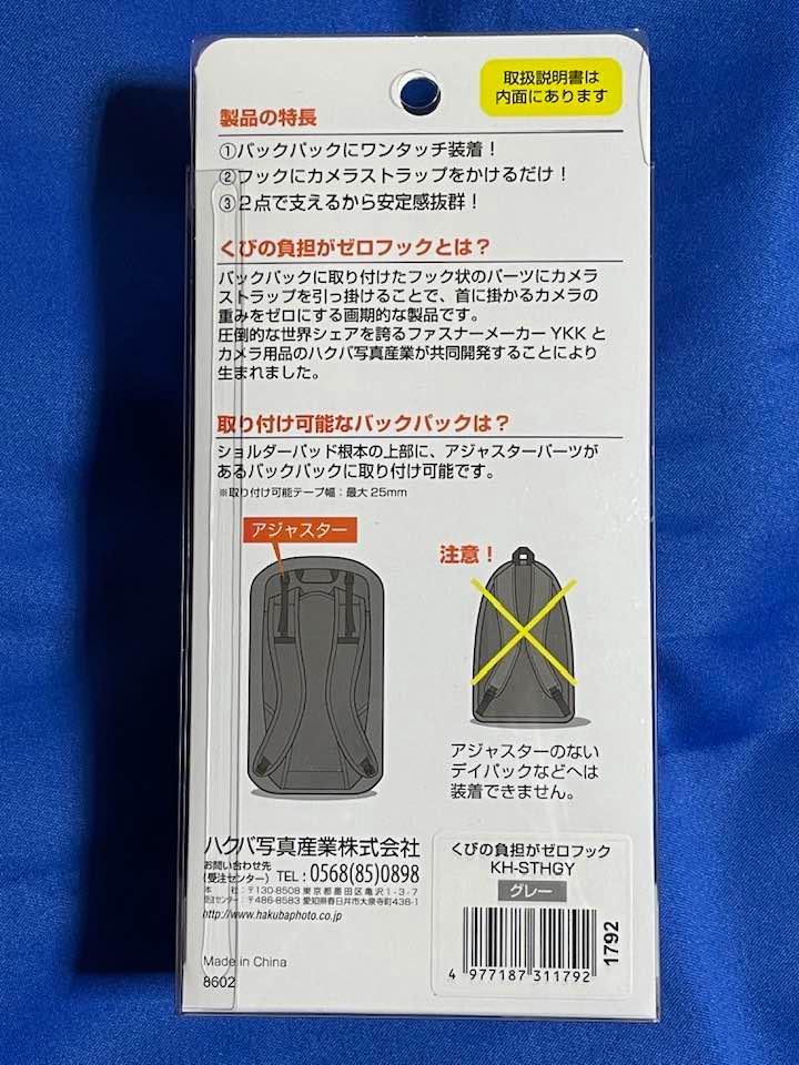 f:id:itokoichi:20210427154041j:plain