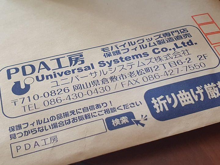 f:id:itokoichi:20210427165837j:plain