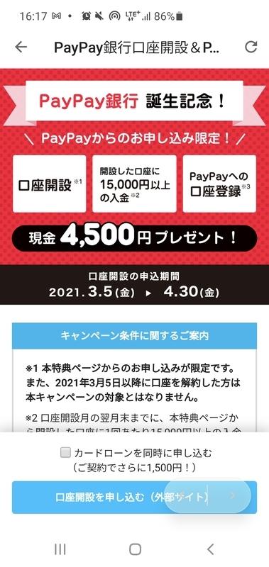 f:id:itokoichi:20210427171333j:plain