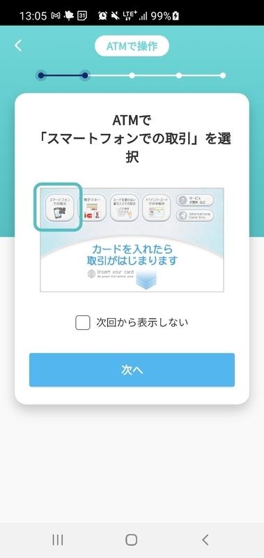 f:id:itokoichi:20210427171518j:plain