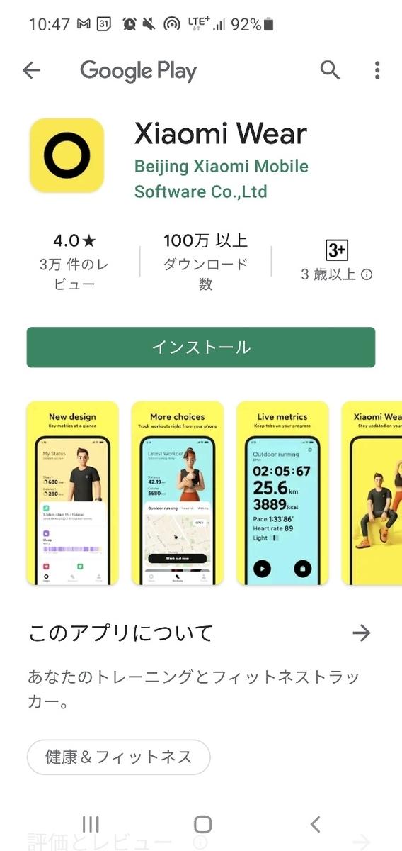 f:id:itokoichi:20210430135147j:plain