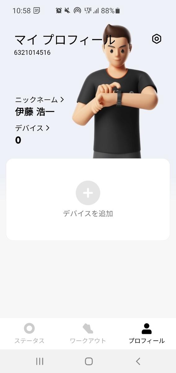 f:id:itokoichi:20210430135243j:plain
