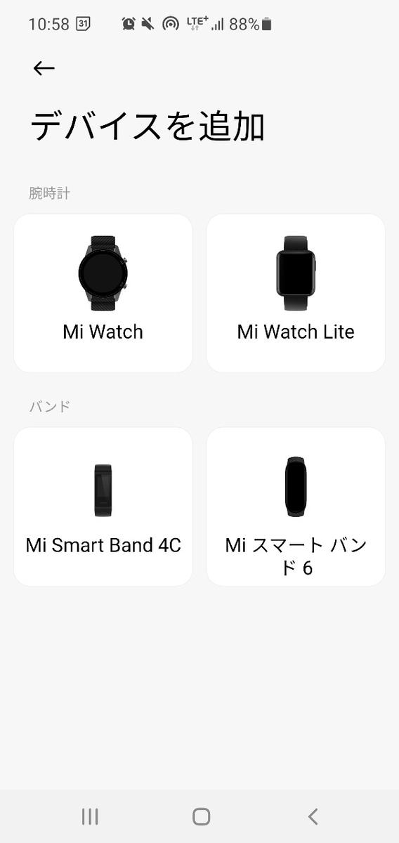 f:id:itokoichi:20210430135258j:plain