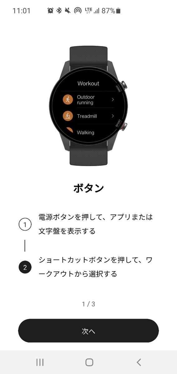 f:id:itokoichi:20210430135337j:plain