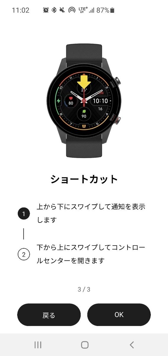 f:id:itokoichi:20210430135429j:plain