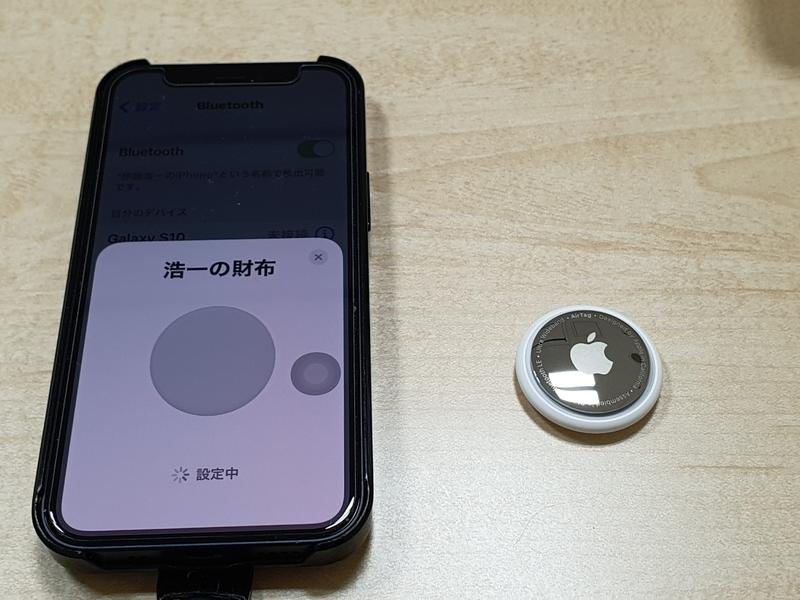 f:id:itokoichi:20210430160658j:plain