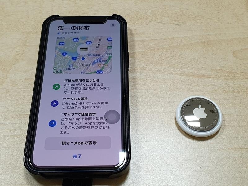 f:id:itokoichi:20210430160732j:plain