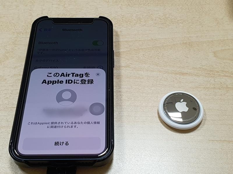 f:id:itokoichi:20210430161237j:plain