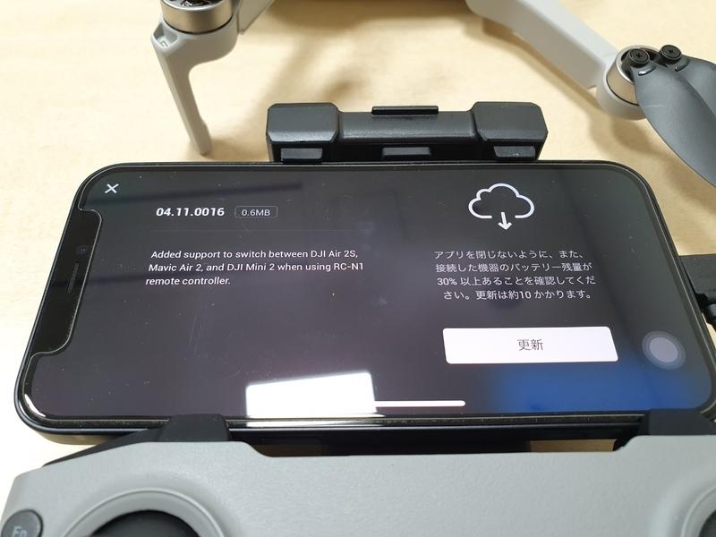 f:id:itokoichi:20210501094609j:plain