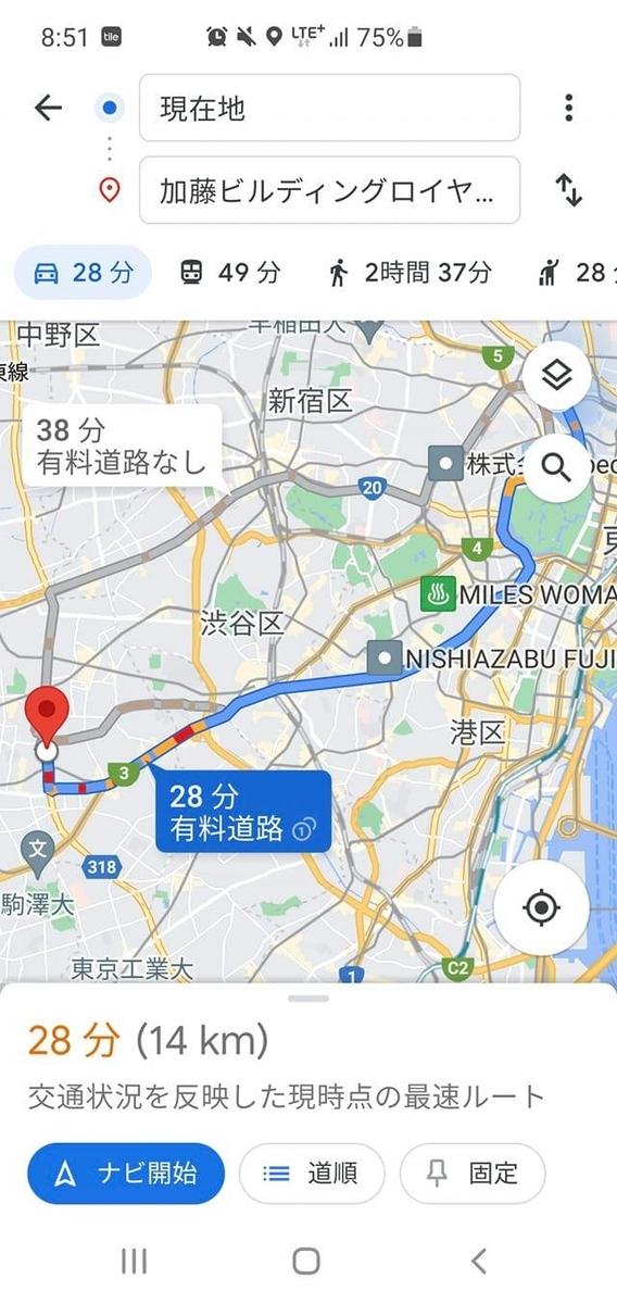 f:id:itokoichi:20210501095904j:plain
