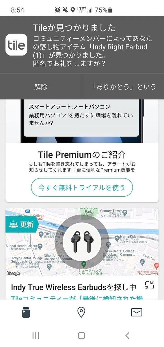 f:id:itokoichi:20210501095920j:plain