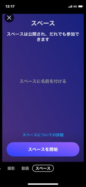 f:id:itokoichi:20210506131923p:plain