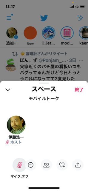 f:id:itokoichi:20210506131927p:plain