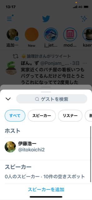 f:id:itokoichi:20210506131930p:plain