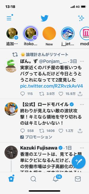 f:id:itokoichi:20210506131933p:plain