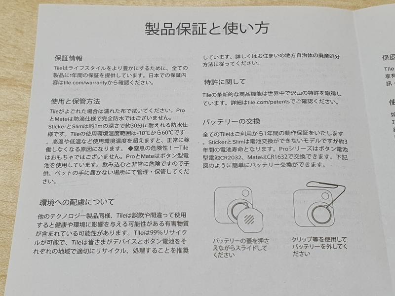 f:id:itokoichi:20210506153634j:plain