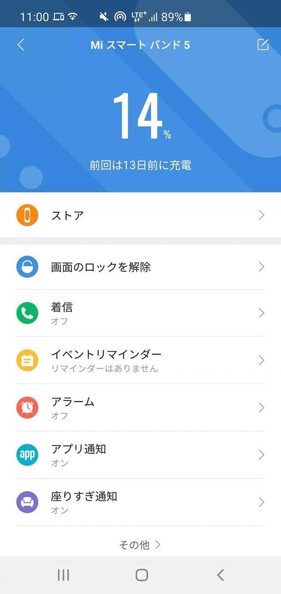f:id:itokoichi:20210506171538j:plain