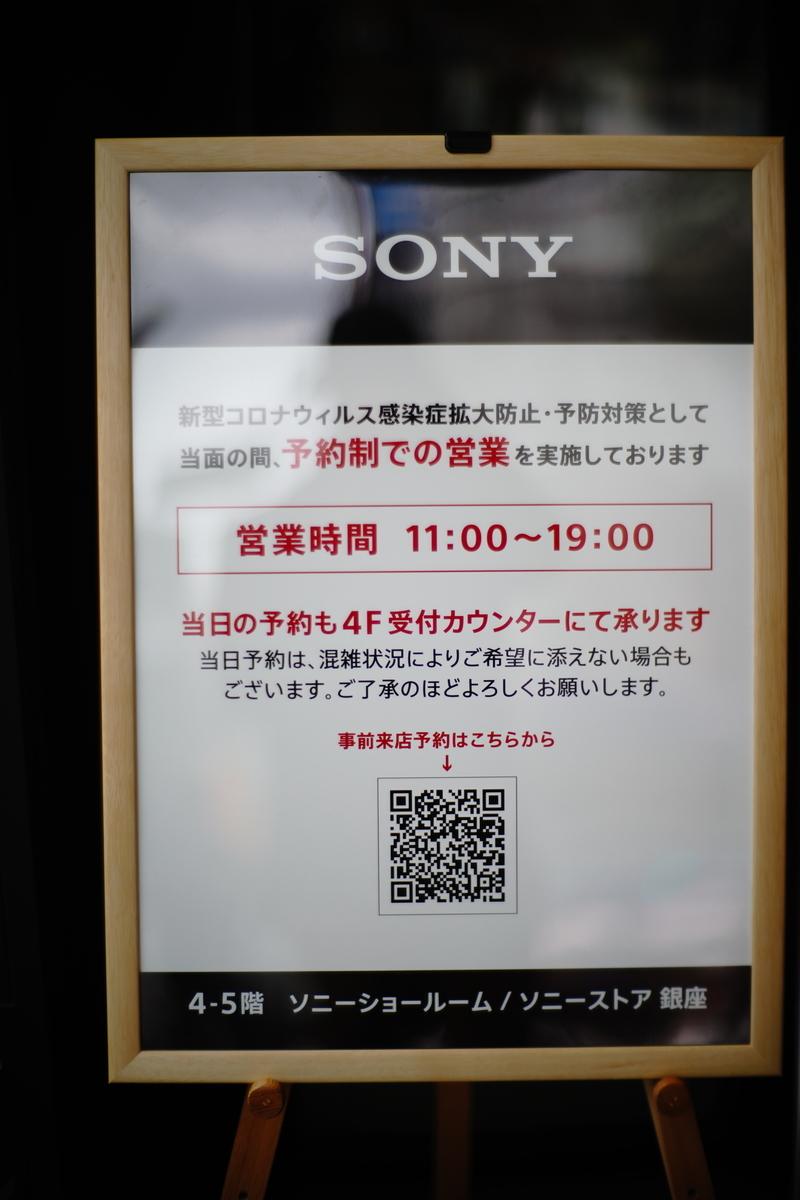 f:id:itokoichi:20210513095855j:plain