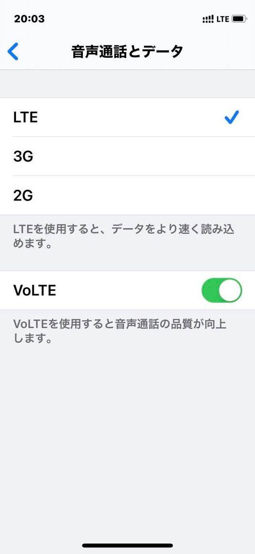 f:id:itokoichi:20210513150907j:plain