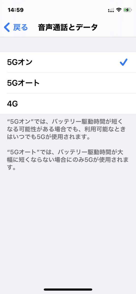 f:id:itokoichi:20210513151653p:plain