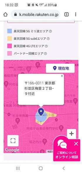 f:id:itokoichi:20210519115145j:plain