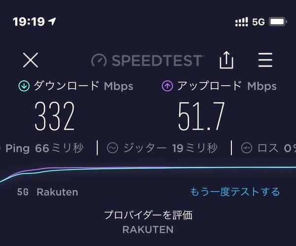 f:id:itokoichi:20210519115318j:plain