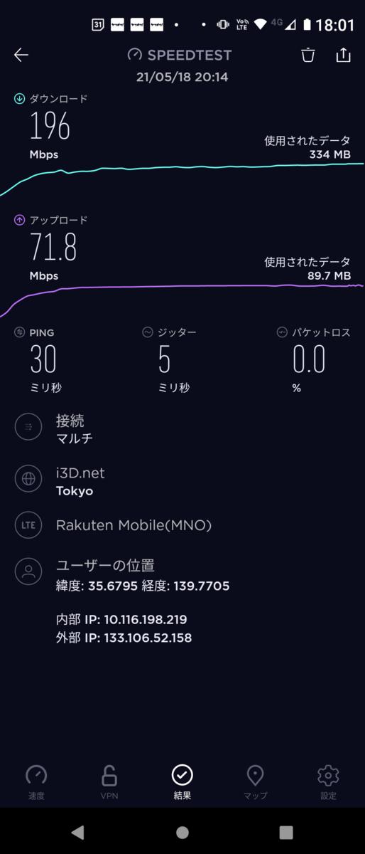 f:id:itokoichi:20210522142629p:plain