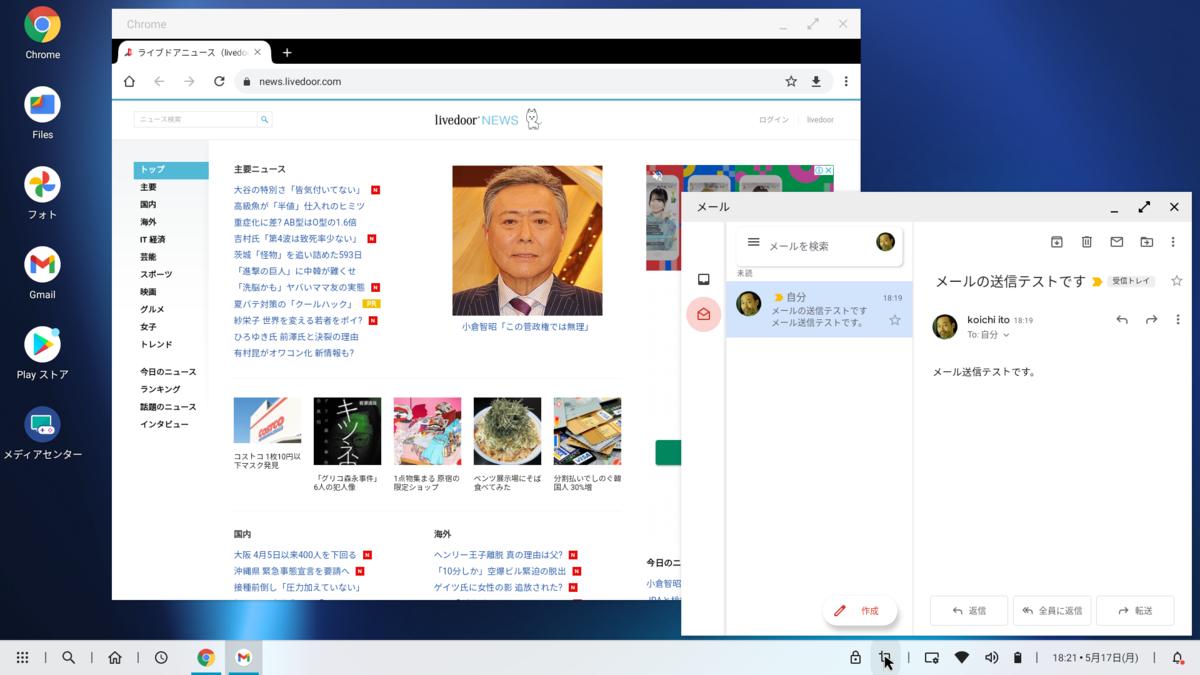 f:id:itokoichi:20210522144200p:plain