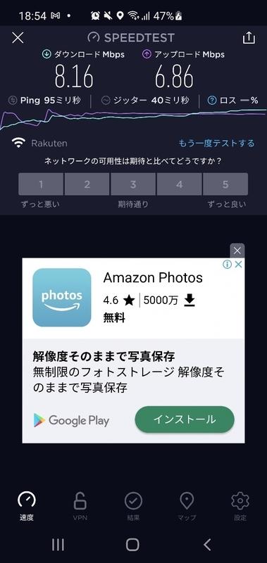 f:id:itokoichi:20210529203638j:plain