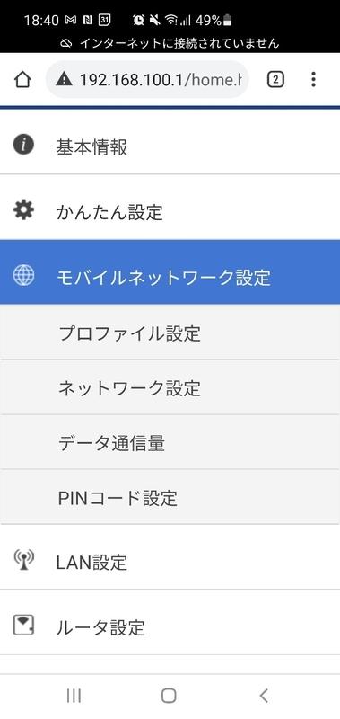 f:id:itokoichi:20210529203646j:plain