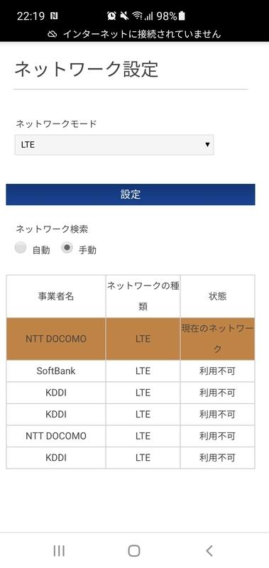 f:id:itokoichi:20210529222052j:plain