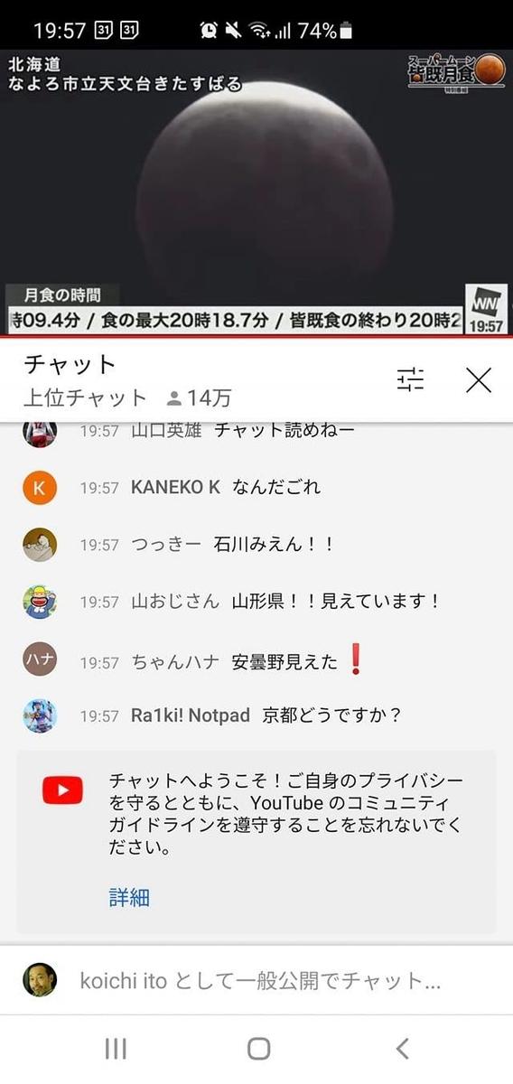 f:id:itokoichi:20210605101341j:plain