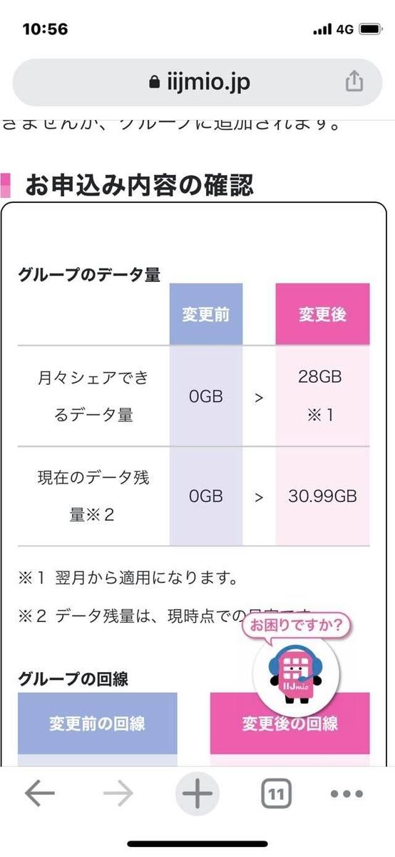 f:id:itokoichi:20210605103618j:plain