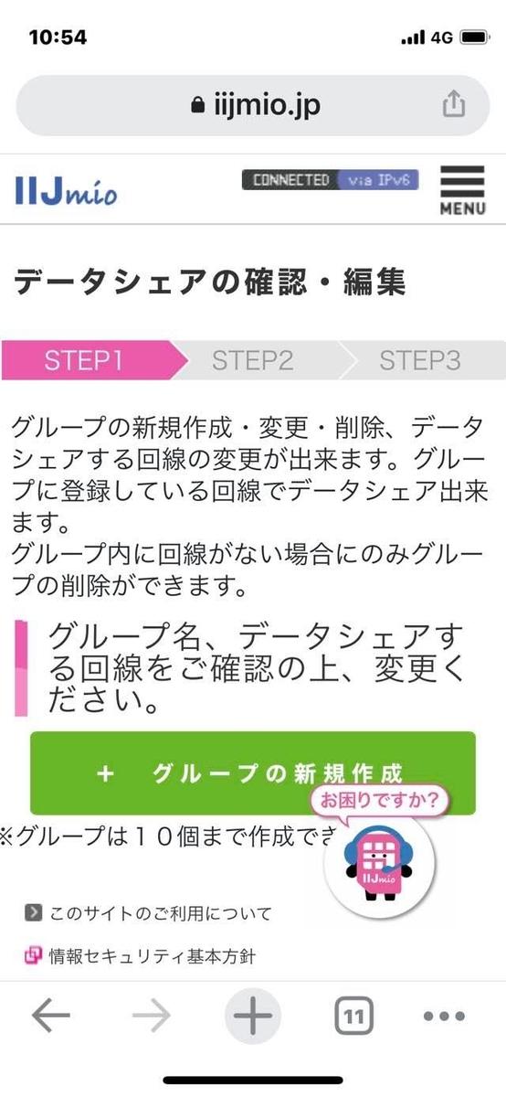 f:id:itokoichi:20210605103721j:plain