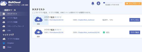 f:id:itokoichi:20210615140727j:plain