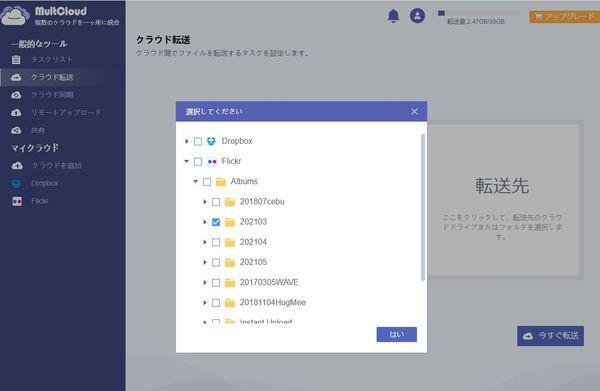 f:id:itokoichi:20210615140747j:plain