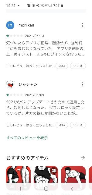 f:id:itokoichi:20210618142632j:image
