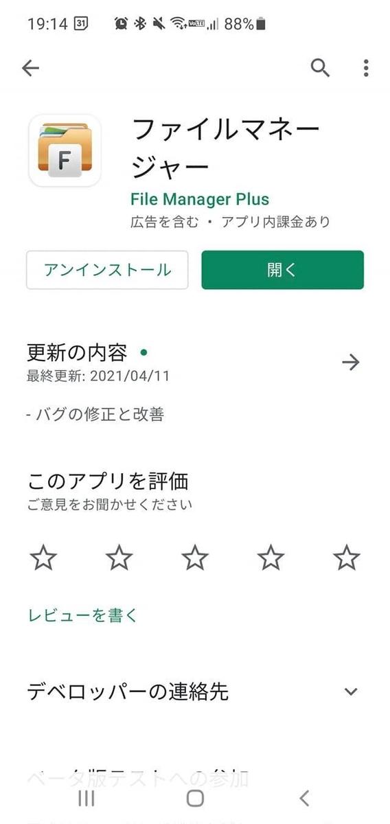 f:id:itokoichi:20210622095248j:plain