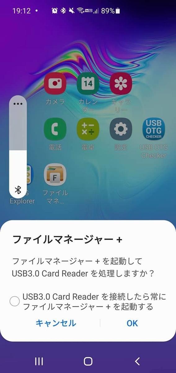 f:id:itokoichi:20210622095321j:plain