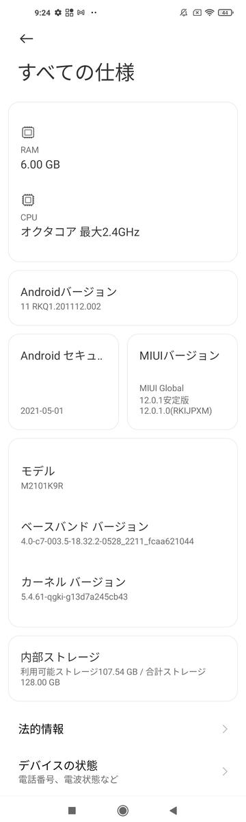 f:id:itokoichi:20210629103857j:plain