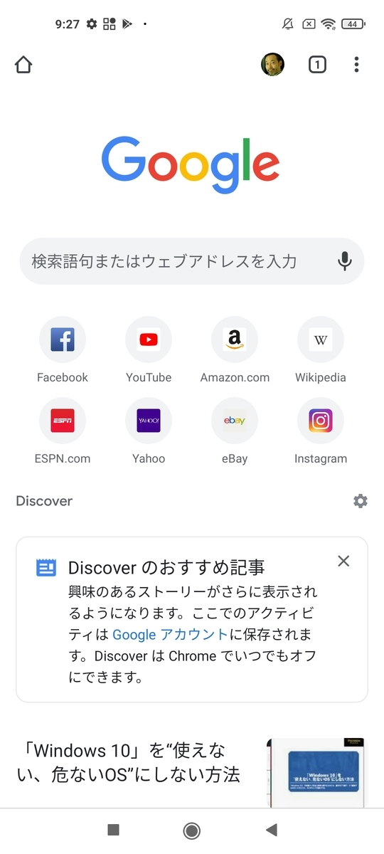 f:id:itokoichi:20210629103918j:plain