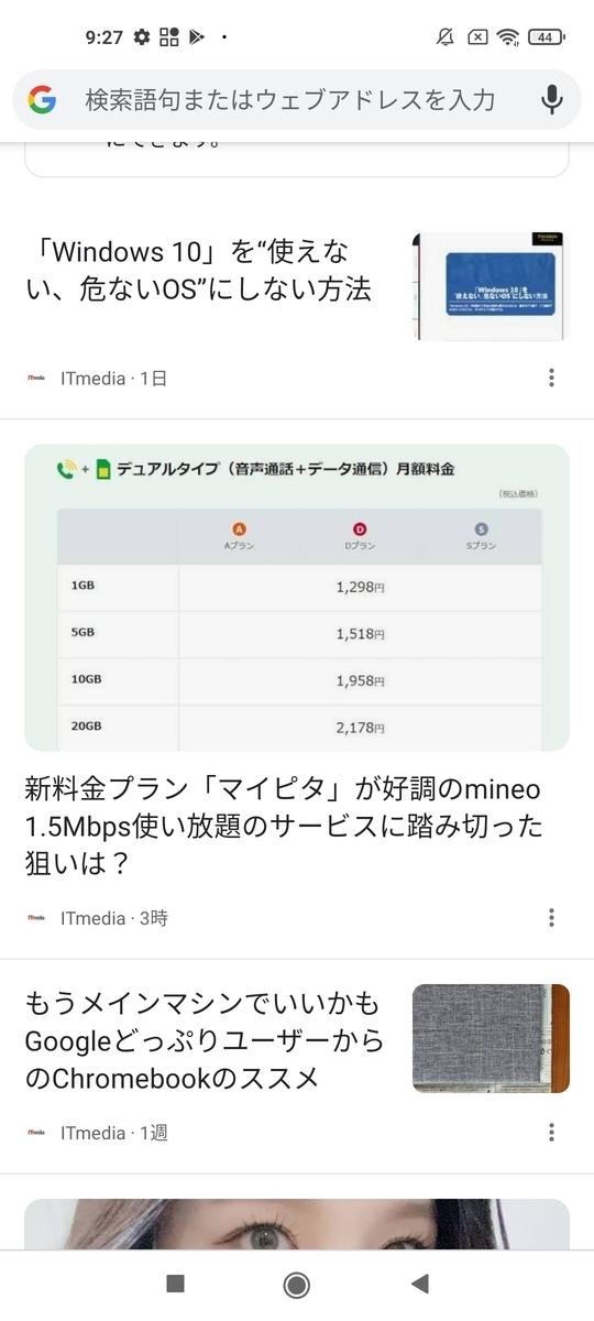 f:id:itokoichi:20210629103928j:plain