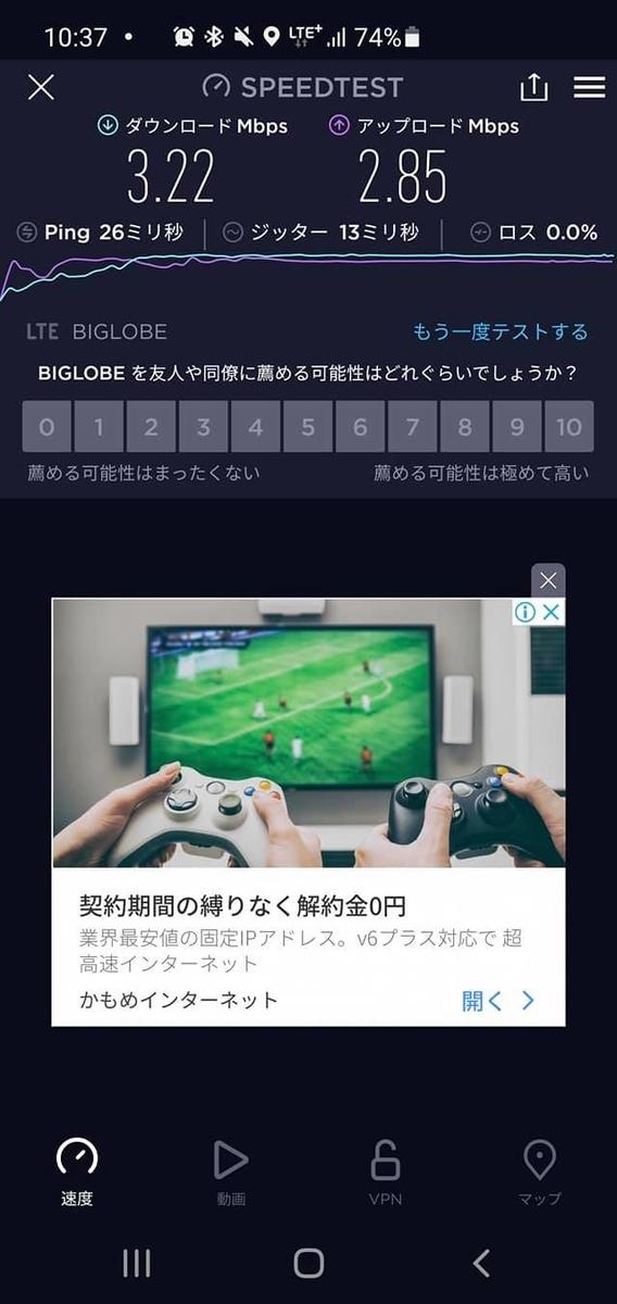 f:id:itokoichi:20210705132338j:plain