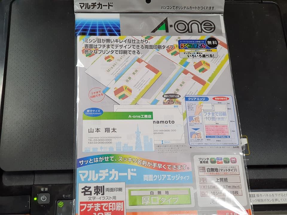 f:id:itokoichi:20210709105345j:plain