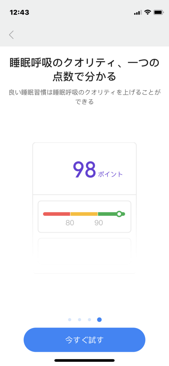 f:id:itokoichi:20210716171402p:plain