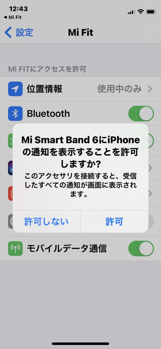 f:id:itokoichi:20210716171708p:plain