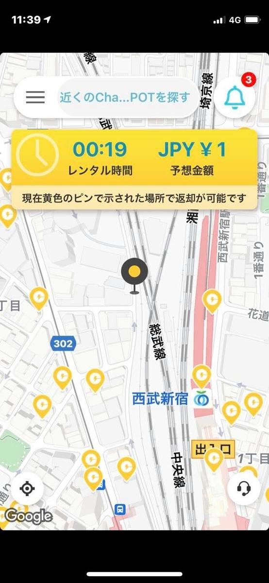 f:id:itokoichi:20210717134219j:plain