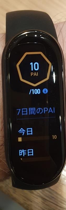 f:id:itokoichi:20210717171755j:plain