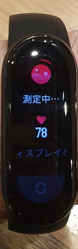 f:id:itokoichi:20210717171759j:plain