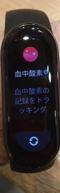f:id:itokoichi:20210717171824j:plain